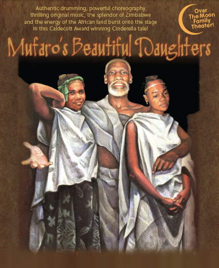 mufaros_daughters